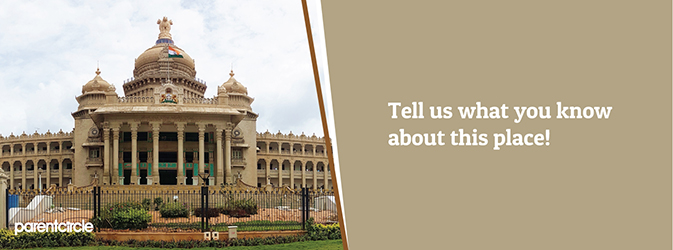 Tell us what you know about this place in Bengaluru!