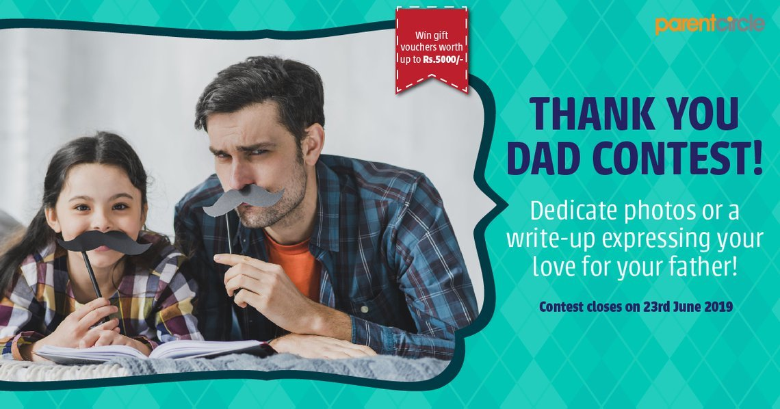 CONTEST ALERT 7 - FATHER'S DAY CONTEST: Thank You Dad!