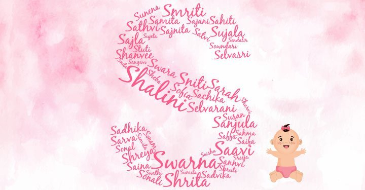 Baby girl names starting with the letter S