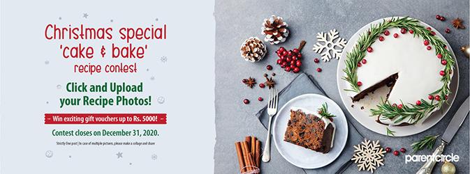 Contest Alert! - Christmas Special 'Cake & Bake' Recipe Contest