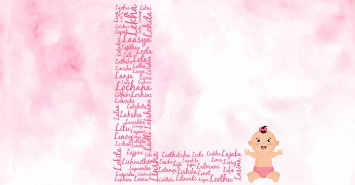 Baby Girl Names Starting With L