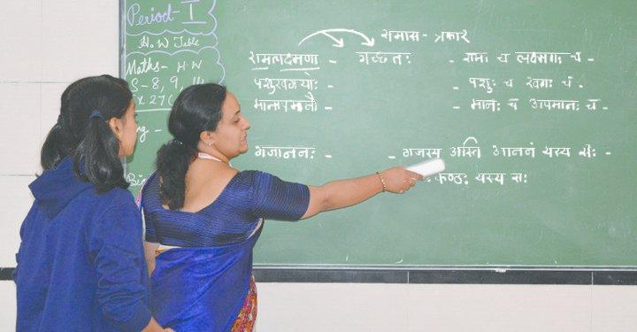 10 Interesting Facts About Sanskrit For Kids