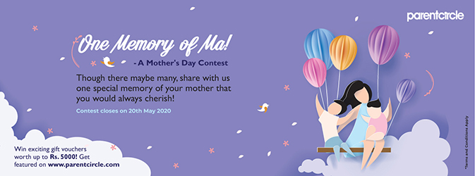CONTEST ALERT 13 - ONE MEMORY OF MA! - A MOTHER'S DAY CONTEST