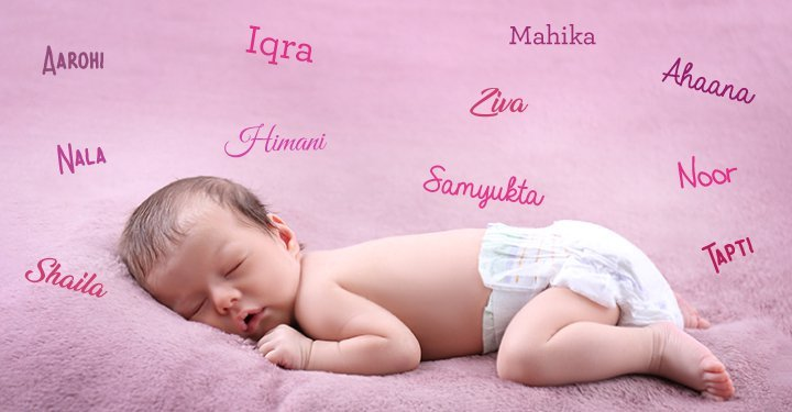50 unique and interesting baby girl names