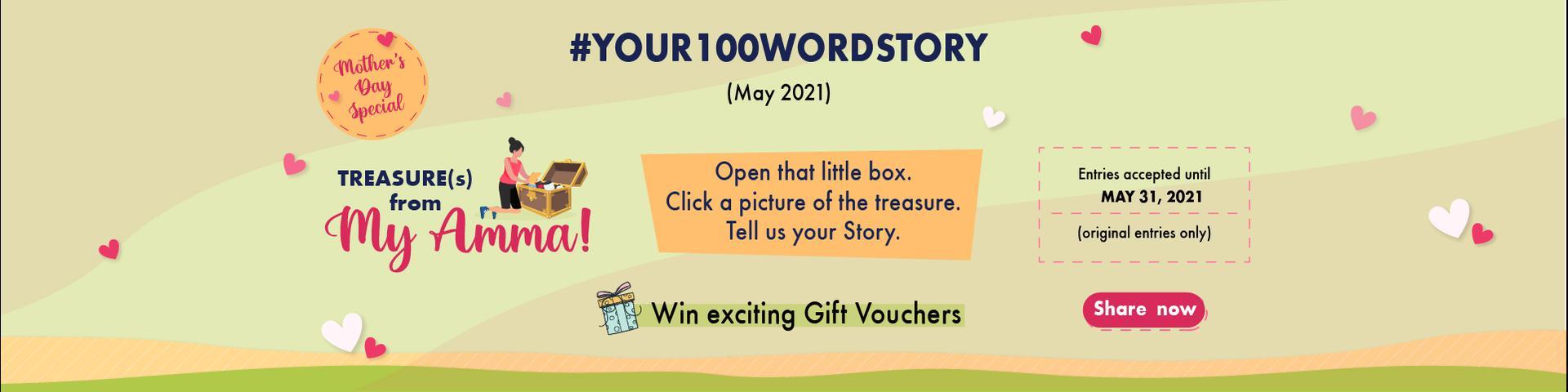 YOUR100WordStory